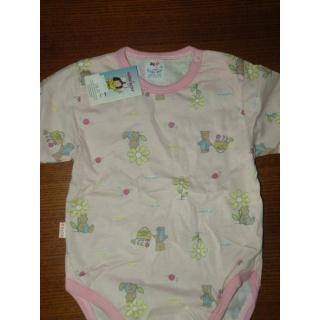 Autex Baby Body krátký rukáv