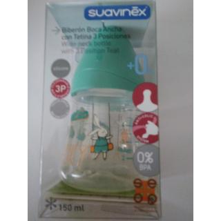 Suavinex láhev široké hrdlo s  silikonovou savičkou  150ml