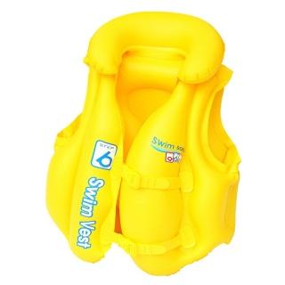 Dětská nafukovací vesta Bestway Typ B 51x46 cm Žlutá